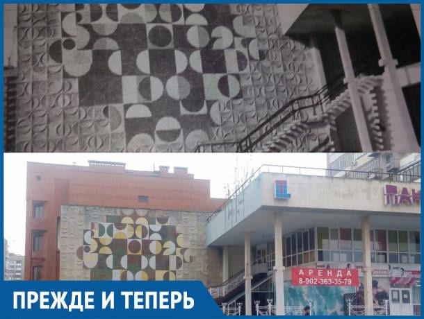 Мозаика на здании ЦУМа осталась неизменным объектом в Волжском
