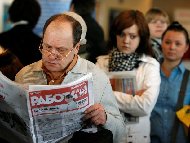 В Волжском безработных стало меньше