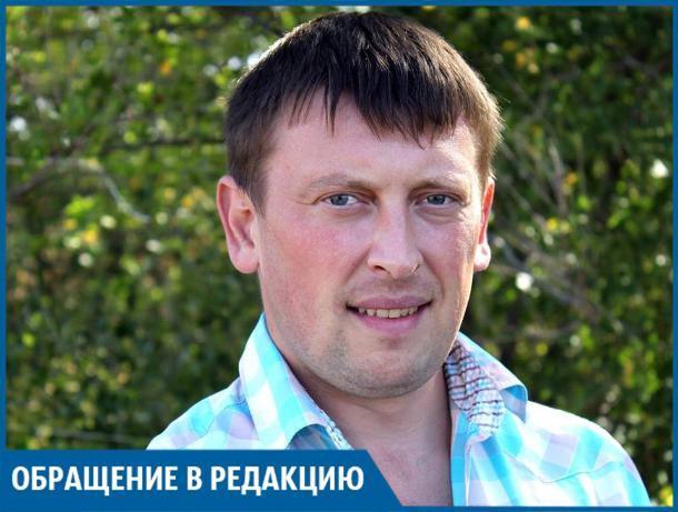 Волжская власть не говорит о пенсионной реформе из-за страха, - Эльдар Быстров