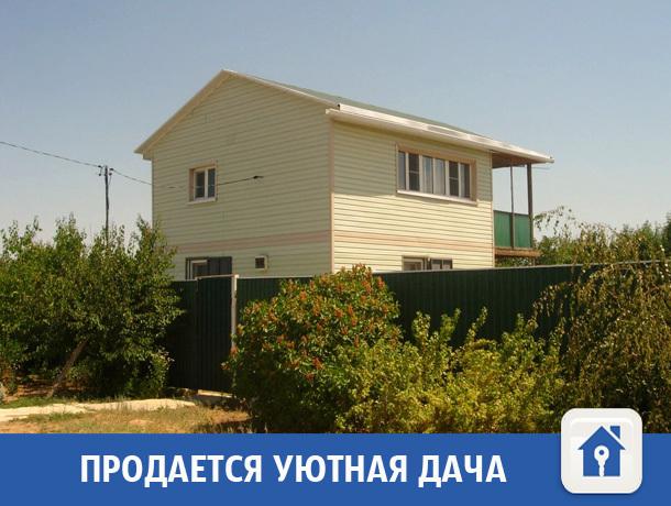 В Волжском продается уютная дача