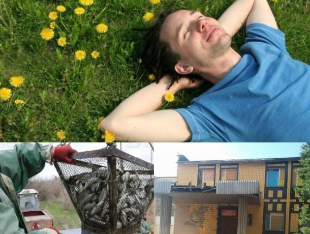 Длинные выходные, раздача участков на Набережной и обновление пруда: 26 апреля в Волжском