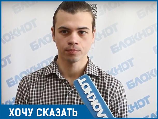 За «лечение» щенка у доктора Сахаровой мы заплатили 70 тысяч рублей, - волжанин
