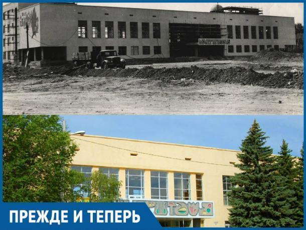 Дворец творчества и молодежи в Волжском строили с советским размахом