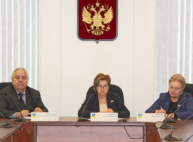 Волжские депутаты «выделили» на субсидии ЖКХ 65 миллионов