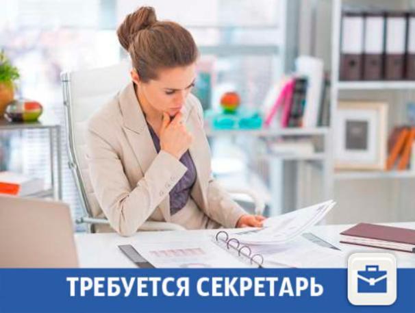 В Волжском ищут ответственного секретаря
