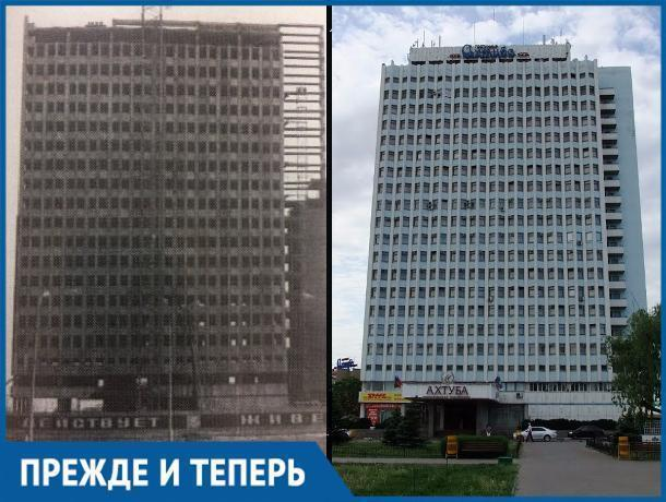 22-этажная гостиница Волжского стала местной достопримечательностью