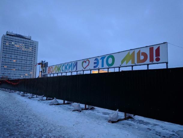 При демонтаже трибуны на площади Ленина в Волжском обнаружили тайный бункер