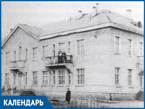 67 лет назад в Волжском открылась первая поликлиника