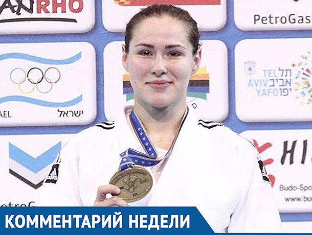 Отстранение нашей страны от Олимпиады – это не спорт, а политический беспредел, - волжанка Диана Джигарос