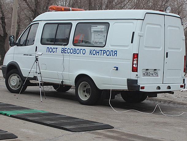 Власти Волжского рассказали, где будет работать пункт весового контроля летом