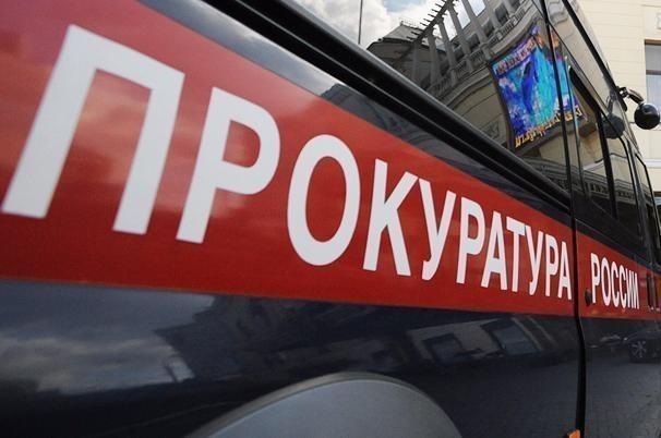 Волжский активист пожаловался в облпрокуратуру на семейственность в институте педагогики и права