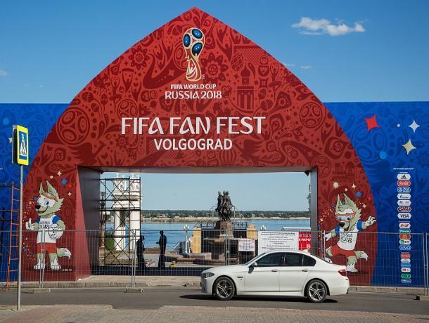 Волжане увидят Arash и салют на Фестивале болельщиков FIFA