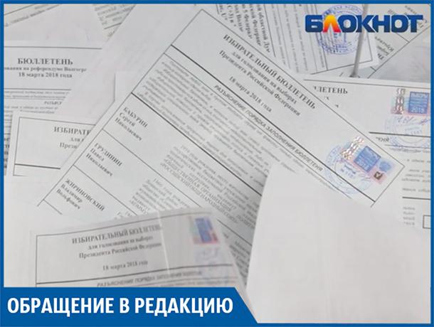 Волжан лишали права выбирать необходимое время на референдуме, - Анатолий Иванов
