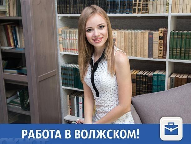 «Блокнот Волжского» ищет журналиста в дружную команду