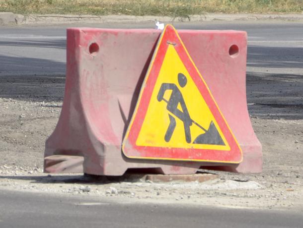 Власти Волжского запланировали отремонтировать дороги к октябрю 2017 года