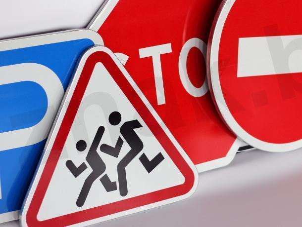 Для волжских водителей установят новые дорожные знаки