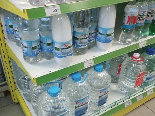 В Волжском в «Покупочке» продают минеральную воду с дымком