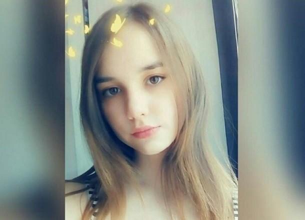 Волжан просят помочь в поиске 16-летней Кристины Пястоловой