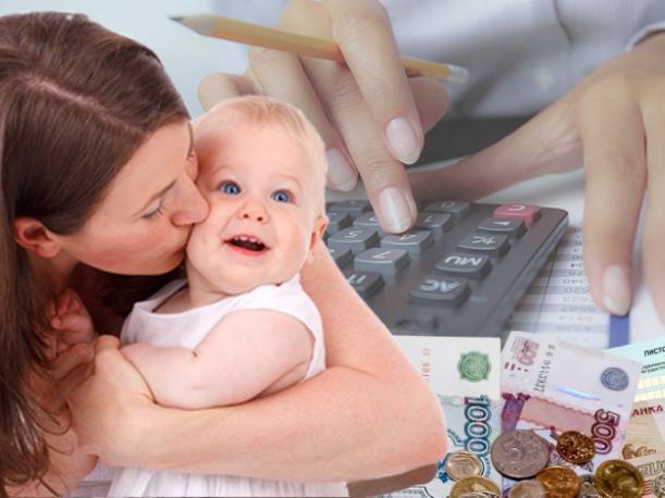 Для волжан появился новый пакет соцподдержки материнства и детства